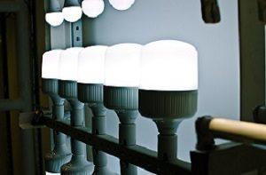 O Workshop de Iluminação a LED do Cepel
